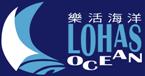 http://www.lohasocean.com.tw/